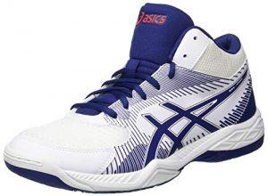 Volleyballschuhe, Schuhe für Volleyballspieler